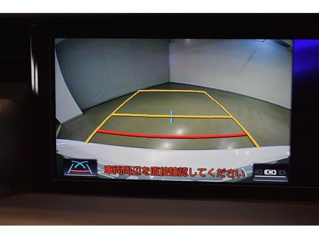 IS300 Fスポーツ 革シート フルセグ メモリーナビ DVD再生 ミュージックプレイヤー接続可 バックカメラ 衝突被害軽減システム ETC LEDヘッドランプ アイドリングストップ(15枚目)