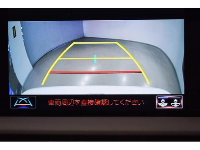 ES300h Fスポーツ 革シート サンルーフ フルセグ メモリーナビ DVD再生 ミュージックプレイヤー接続可 バックカメラ 衝突被害軽減システム ETC LEDヘッドランプ(12枚目)