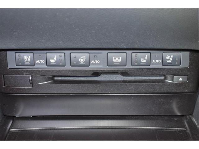 ES300h Fスポーツ 革シート サンルーフ フルセグ メモリーナビ DVD再生 ミュージックプレイヤー接続可 バックカメラ 衝突被害軽減システム ETC LEDヘッドランプ(13枚目)