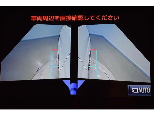 3.5Z G フルセグ メモリーナビ DVD再生 ミュージックプレイヤー接続可 後席モニター バックカメラ 衝突被害軽減システム ETC 両側電動スライド LEDヘッドランプ 3列シート フルエアロ(12枚目)
