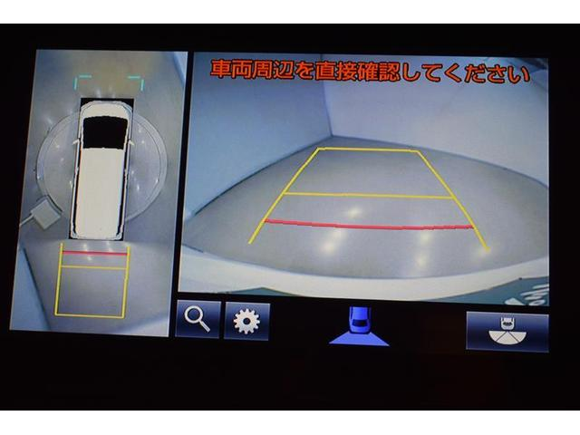 3.5Z G フルセグ メモリーナビ DVD再生 ミュージックプレイヤー接続可 後席モニター バックカメラ 衝突被害軽減システム ETC 両側電動スライド LEDヘッドランプ 3列シート フルエアロ(13枚目)
