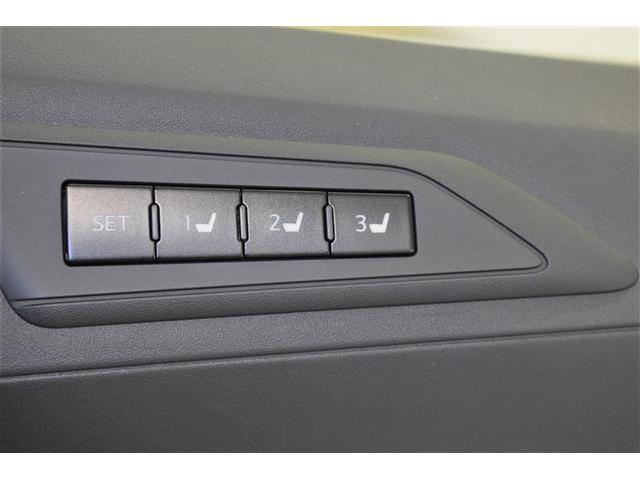 3.5Z G フルセグ メモリーナビ DVD再生 ミュージックプレイヤー接続可 後席モニター バックカメラ 衝突被害軽減システム ETC 両側電動スライド LEDヘッドランプ 3列シート フルエアロ(20枚目)