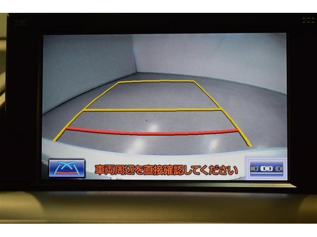 HS250h フルセグ HDDナビ ミュージックプレイヤー接続可 バックカメラ 衝突被害軽減システム ETC LEDヘッドランプ(13枚目)