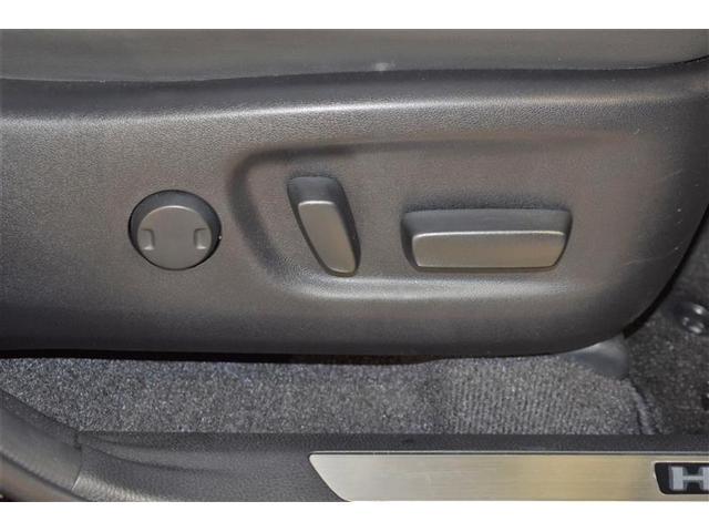 エレガンス G's サンルーフ フルセグ メモリーナビ DVD再生 バックカメラ ETC LEDヘッドランプ アイドリングストップ(15枚目)