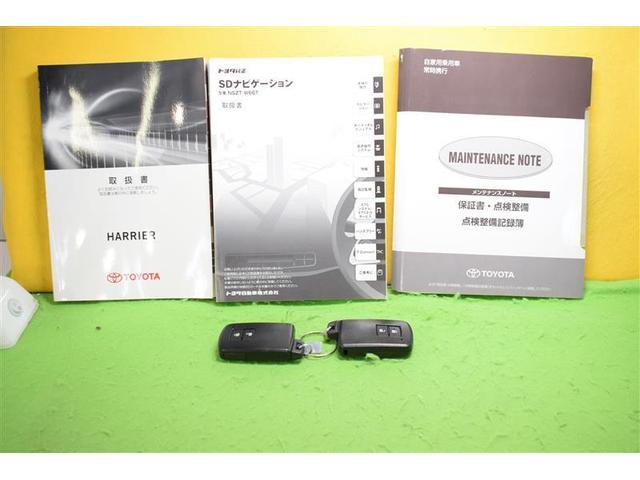 エレガンス G's サンルーフ フルセグ メモリーナビ DVD再生 バックカメラ ETC LEDヘッドランプ アイドリングストップ(20枚目)