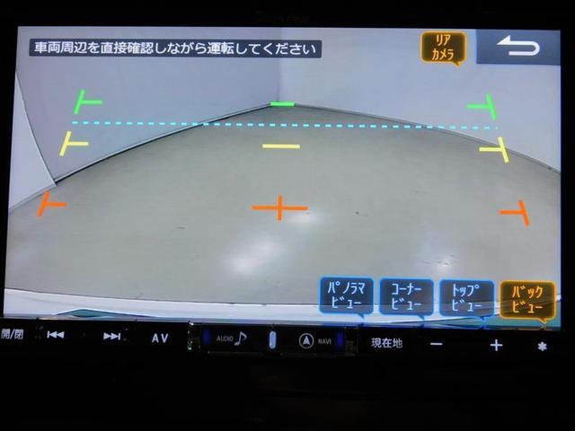 エレガンス サンルーフ フルセグ メモリーナビ DVD再生 ミュージックプレイヤー接続可 バックカメラ 衝突被害軽減システム ETC LEDヘッドランプ アイドリングストップ(12枚目)