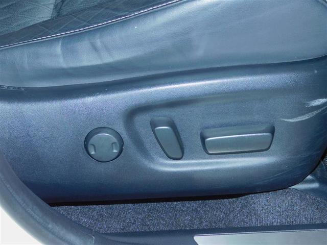 エレガンス サンルーフ フルセグ メモリーナビ DVD再生 ミュージックプレイヤー接続可 バックカメラ 衝突被害軽減システム ETC LEDヘッドランプ アイドリングストップ(17枚目)