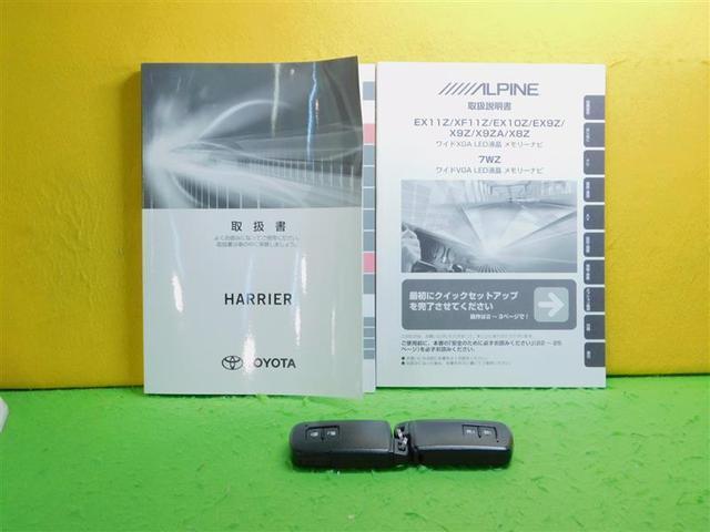 エレガンス サンルーフ フルセグ メモリーナビ DVD再生 ミュージックプレイヤー接続可 バックカメラ 衝突被害軽減システム ETC LEDヘッドランプ アイドリングストップ(20枚目)