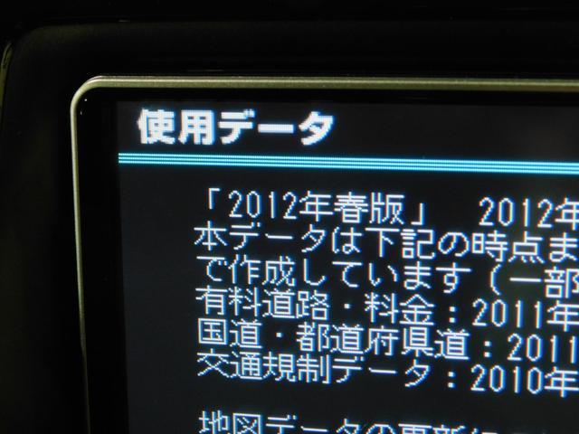 トヨタ エスクァイア ハイブリッドGi HDDナビ クル-ズコントロ-ル ETC
