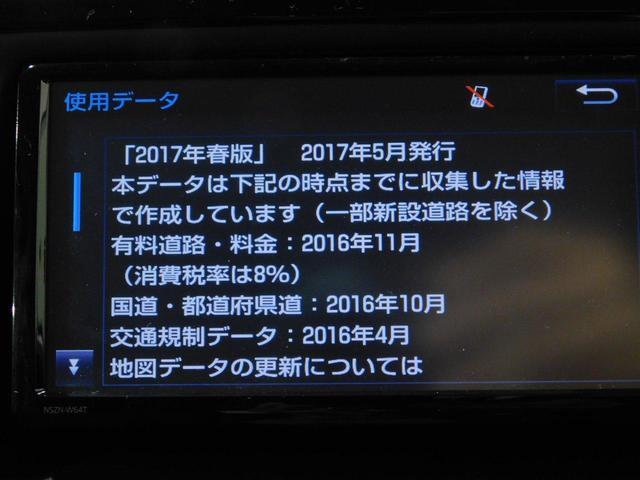 ハイブリッドGi フルセグメモリ-ナビ バックモニター(18枚目)