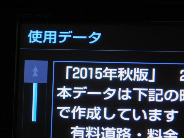 Aツーリングセレクション 衝突軽減ブレーキ メモリ-ナビ(19枚目)
