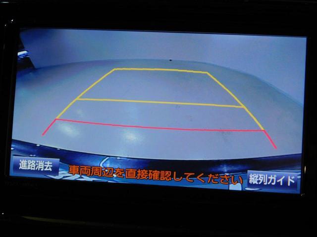 250RDS 衝突軽減ブレーキ フルセグメモリ-ナビ ETC(12枚目)