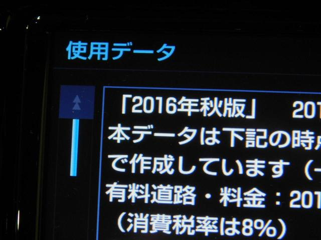 250RDS 衝突軽減ブレーキ フルセグメモリ-ナビ ETC(13枚目)