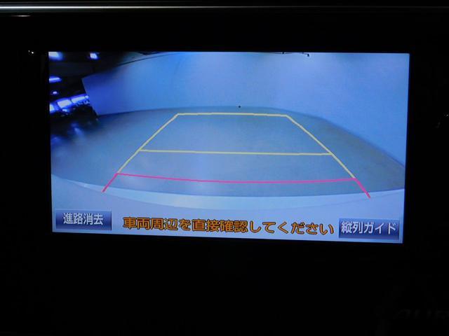 150X Sパッケージ 衝突軽減ブレーキ メモリ-ナビ(17枚目)