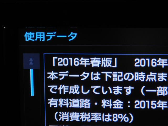 150X Sパッケージ 衝突軽減ブレーキ メモリ-ナビ(18枚目)