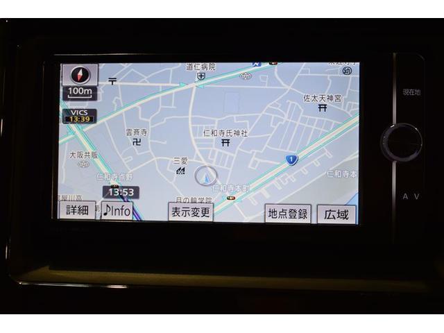ZS 煌II フルセグ メモリーナビ DVD再生 バックカメラ 衝突被害軽減システム ETC 両側電動スライド LEDヘッドランプ 乗車定員 8人  3列シート フルエアロ アイドリングストップ(17枚目)