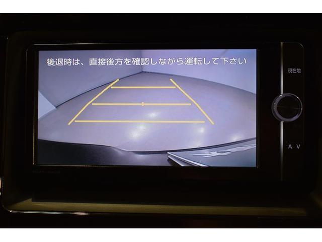 ZS 煌II フルセグ メモリーナビ DVD再生 バックカメラ 衝突被害軽減システム ETC 両側電動スライド LEDヘッドランプ 乗車定員 8人  3列シート フルエアロ アイドリングストップ(18枚目)