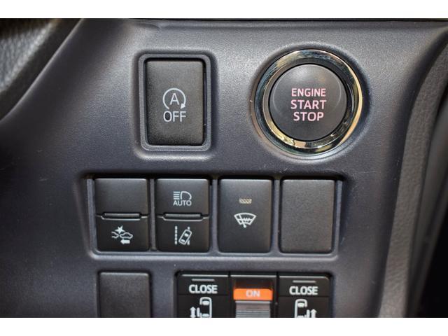 ZS 煌II フルセグ メモリーナビ DVD再生 バックカメラ 衝突被害軽減システム ETC 両側電動スライド LEDヘッドランプ 乗車定員 8人  3列シート フルエアロ アイドリングストップ(21枚目)