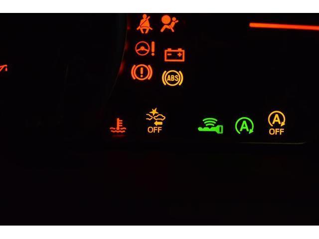 ZS 煌II フルセグ メモリーナビ DVD再生 バックカメラ 衝突被害軽減システム ETC 両側電動スライド LEDヘッドランプ 乗車定員 8人  3列シート フルエアロ アイドリングストップ(23枚目)