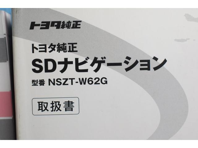 ZS 煌II フルセグ メモリーナビ DVD再生 バックカメラ 衝突被害軽減システム ETC 両側電動スライド LEDヘッドランプ 乗車定員 8人  3列シート フルエアロ アイドリングストップ(28枚目)