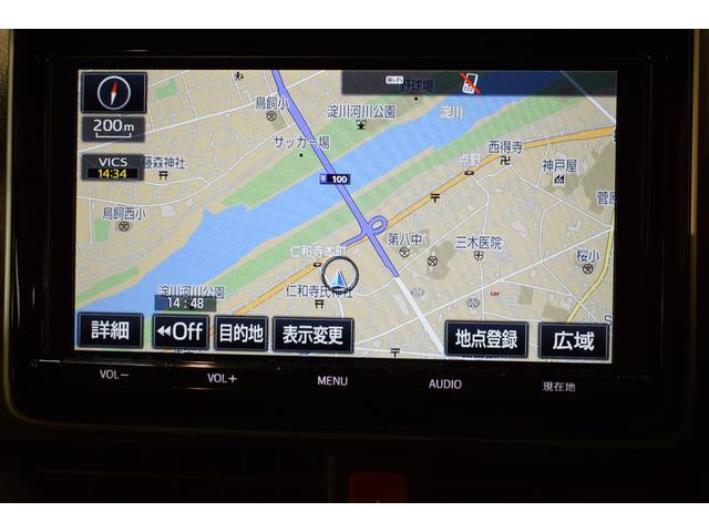 Gi フルセグ DVD再生 後席モニター バックカメラ 衝突被害軽減システム ETC 両側電動スライド LEDヘッドランプ 乗車定員7人 3列シート アイドリングストップ(18枚目)