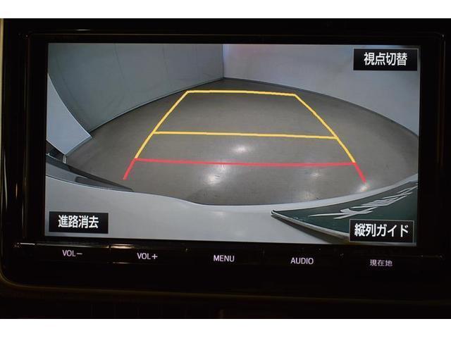 Gi フルセグ DVD再生 後席モニター バックカメラ 衝突被害軽減システム ETC 両側電動スライド LEDヘッドランプ 乗車定員7人 3列シート アイドリングストップ(19枚目)