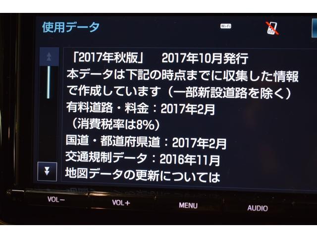 Gi フルセグ DVD再生 後席モニター バックカメラ 衝突被害軽減システム ETC 両側電動スライド LEDヘッドランプ 乗車定員7人 3列シート アイドリングストップ(20枚目)