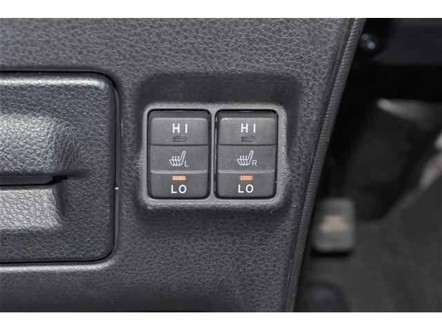 Gi フルセグ DVD再生 後席モニター バックカメラ 衝突被害軽減システム ETC 両側電動スライド LEDヘッドランプ 乗車定員7人 3列シート アイドリングストップ(29枚目)