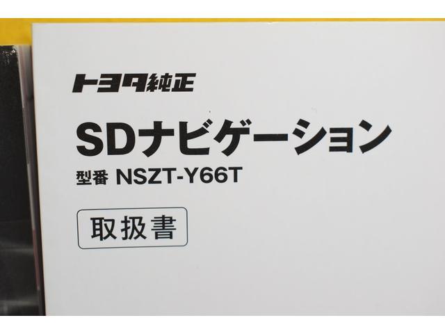 Gi フルセグ DVD再生 後席モニター バックカメラ 衝突被害軽減システム ETC 両側電動スライド LEDヘッドランプ 乗車定員7人 3列シート アイドリングストップ(35枚目)
