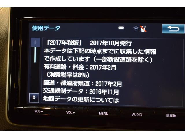 ハイブリッドGi フルセグ DVD再生 バックカメラ 衝突被害軽減システム ETC 両側電動スライド LEDヘッドランプ 乗車定員7人 3列シート(19枚目)