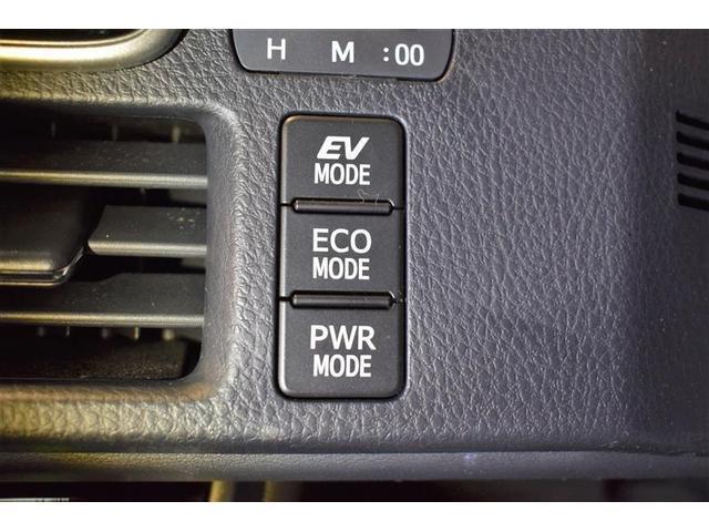 ハイブリッドGi フルセグ DVD再生 バックカメラ 衝突被害軽減システム ETC 両側電動スライド LEDヘッドランプ 乗車定員7人 3列シート(21枚目)