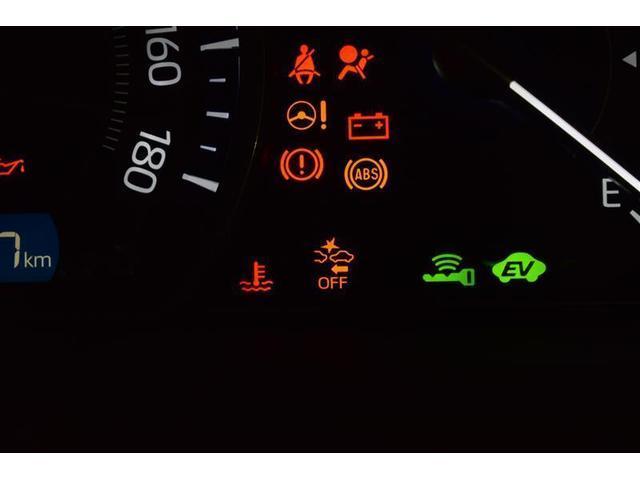 ハイブリッドGi フルセグ DVD再生 バックカメラ 衝突被害軽減システム ETC 両側電動スライド LEDヘッドランプ 乗車定員7人 3列シート(29枚目)