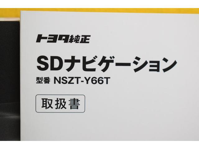 ハイブリッドGi フルセグ DVD再生 バックカメラ 衝突被害軽減システム ETC 両側電動スライド LEDヘッドランプ 乗車定員7人 3列シート(32枚目)