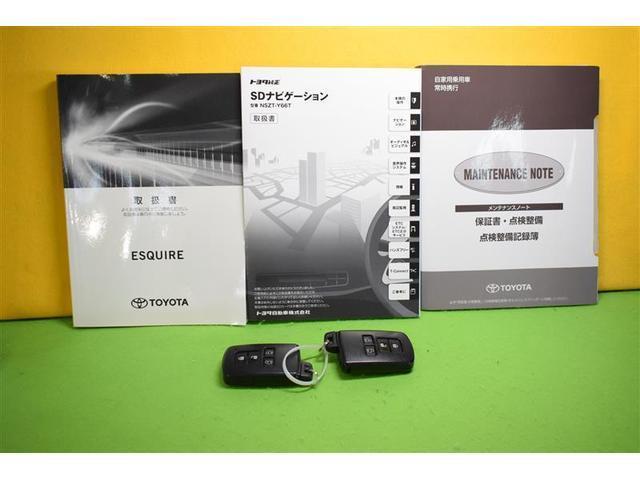 ハイブリッドGi フルセグ DVD再生 バックカメラ 衝突被害軽減システム ETC 両側電動スライド LEDヘッドランプ 乗車定員7人 3列シート(33枚目)