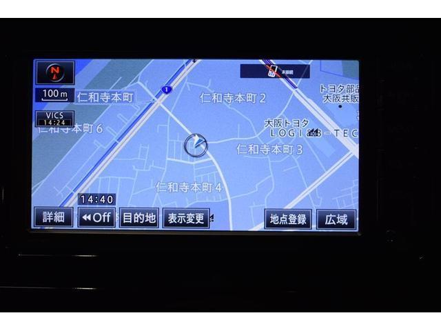 S ワンセグ メモリーナビ バックカメラ ETC LEDヘッドランプ(12枚目)