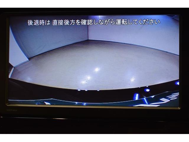 S ワンセグ メモリーナビ バックカメラ ETC LEDヘッドランプ(13枚目)