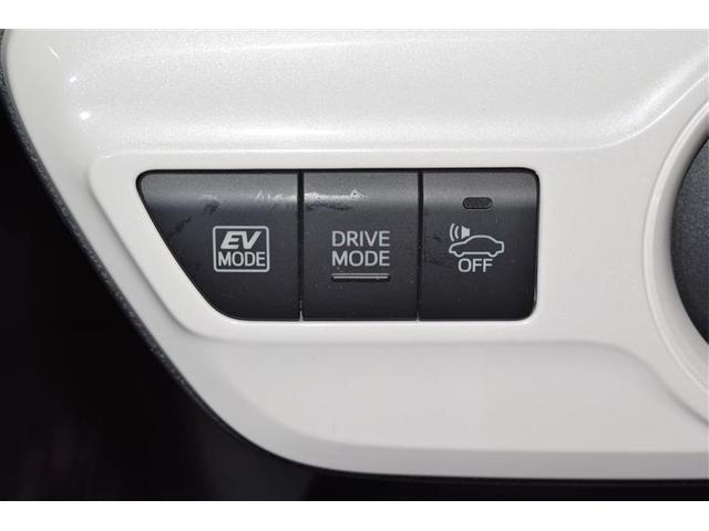 S ワンセグ メモリーナビ バックカメラ ETC LEDヘッドランプ(17枚目)