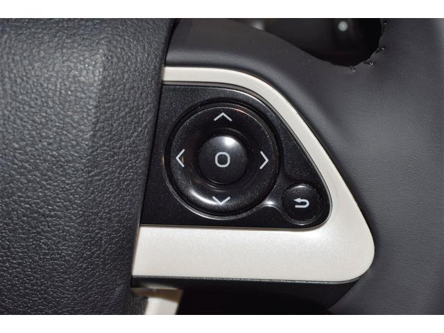 S ワンセグ メモリーナビ バックカメラ ETC LEDヘッドランプ(21枚目)
