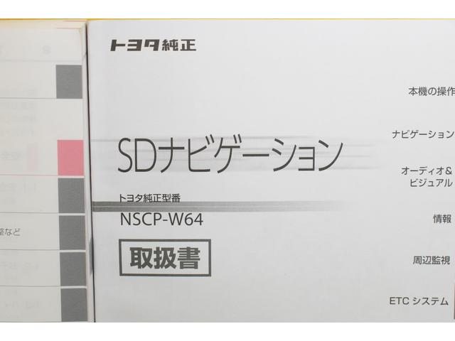 S ワンセグ メモリーナビ バックカメラ ETC LEDヘッドランプ(26枚目)