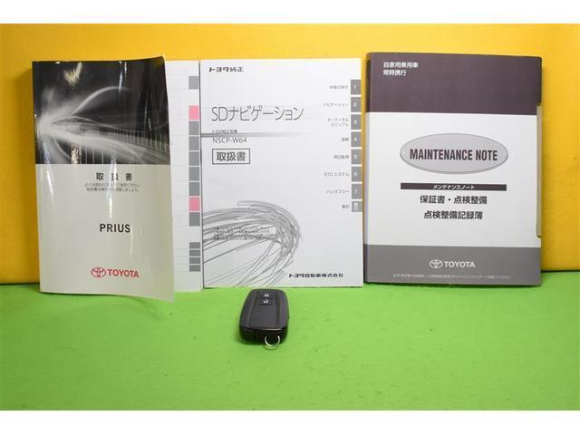 S ワンセグ メモリーナビ バックカメラ ETC LEDヘッドランプ(27枚目)