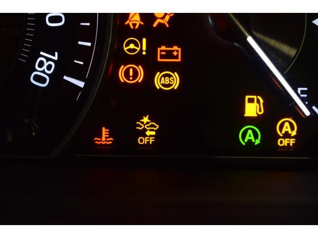 Gi 衝突被害軽減システム 両側電動スライド LEDヘッドランプ 乗車定員7人 3列シート アイドリングストップ(28枚目)