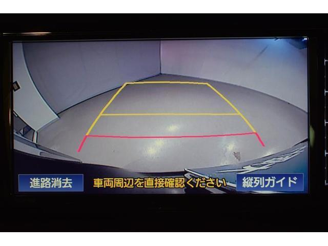 Xi ワンセグ メモリーナビ ミュージックプレイヤー接続可 バックカメラ 衝突被害軽減システム ETC 両側電動スライド LEDヘッドランプ ウオークスルー 乗車定員8人 3列シート アイドリングストップ(21枚目)