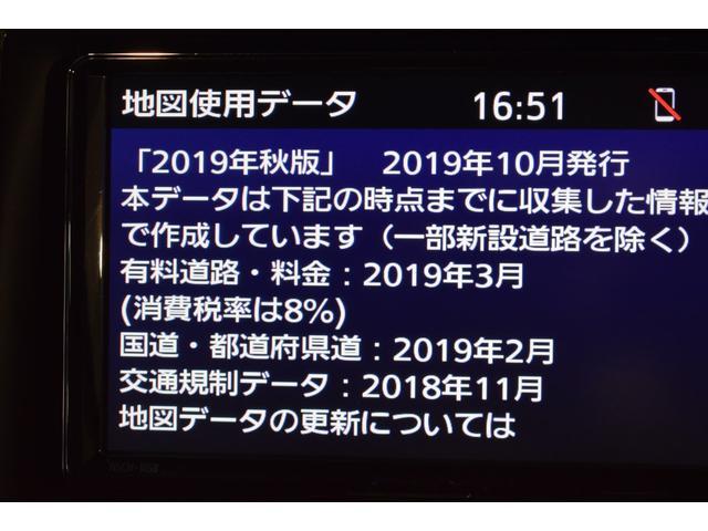 Xi ワンセグ メモリーナビ ミュージックプレイヤー接続可 バックカメラ 衝突被害軽減システム ETC 両側電動スライド LEDヘッドランプ ウオークスルー 乗車定員8人 3列シート アイドリングストップ(22枚目)