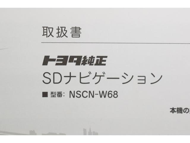 Xi ワンセグ メモリーナビ ミュージックプレイヤー接続可 バックカメラ 衝突被害軽減システム ETC 両側電動スライド LEDヘッドランプ ウオークスルー 乗車定員8人 3列シート アイドリングストップ(30枚目)