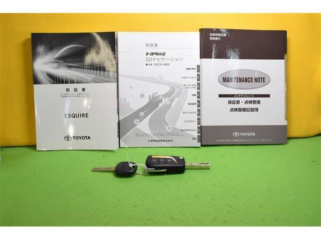 Xi ワンセグ メモリーナビ ミュージックプレイヤー接続可 バックカメラ 衝突被害軽減システム ETC 両側電動スライド LEDヘッドランプ ウオークスルー 乗車定員8人 3列シート アイドリングストップ(31枚目)