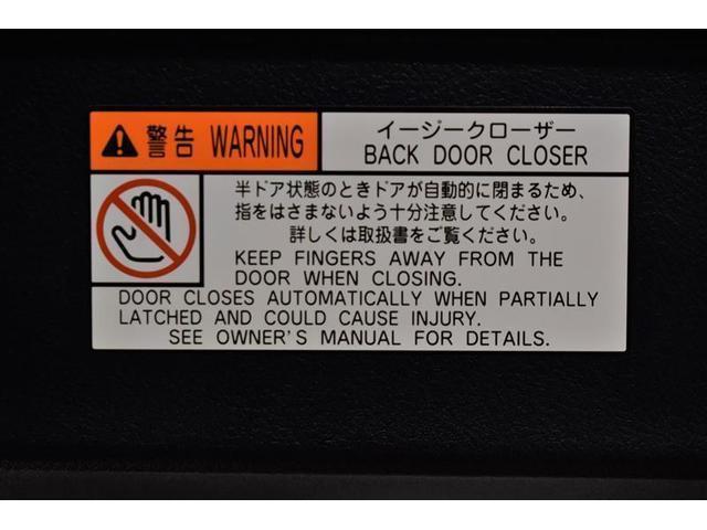 2.5X フルセグ DVD再生 ミュージックプレイヤー接続可 バックカメラ 衝突被害軽減システム ETC 両側電動スライド LEDヘッドランプ 乗車定員8人 3列シート(9枚目)