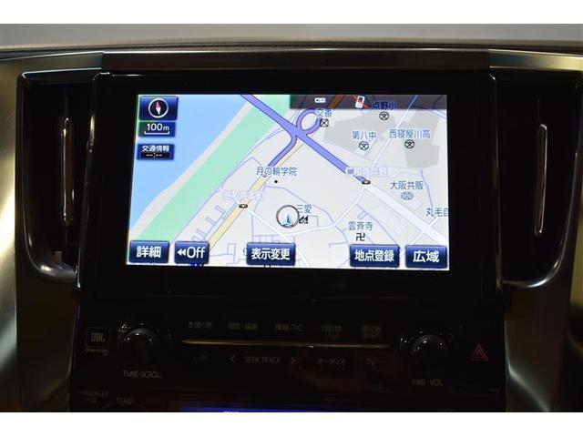 2.5X フルセグ DVD再生 ミュージックプレイヤー接続可 バックカメラ 衝突被害軽減システム ETC 両側電動スライド LEDヘッドランプ 乗車定員8人 3列シート(20枚目)