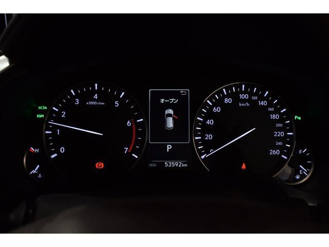 RX200t バージョンL 革シート サンルーフ フルセグ メモリーナビ DVD再生 ミュージックプレイヤー接続可 バックカメラ 衝突被害軽減システム ETC LEDヘッドランプ アイドリングストップ(17枚目)