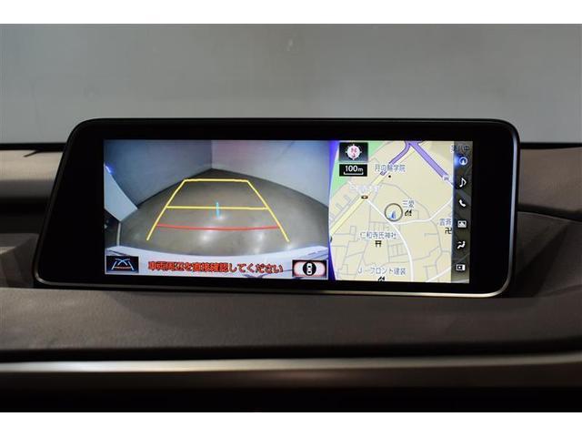 RX200t バージョンL 革シート サンルーフ フルセグ メモリーナビ DVD再生 ミュージックプレイヤー接続可 バックカメラ 衝突被害軽減システム ETC LEDヘッドランプ アイドリングストップ(24枚目)