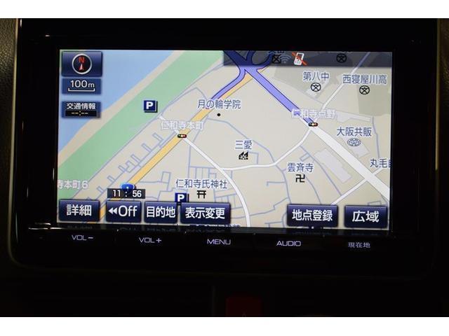 Gi ブラックテーラード フルセグ DVD再生 バックカメラ 衝突被害軽減システム ETC 両側電動スライド LEDヘッドランプ ウオークスルー 乗車定員7人 3列シート フルエアロ アイドリングストップ(18枚目)
